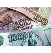 Atrie krediti bez darba vietas un negativu kreditvesturi - Hoste.lv